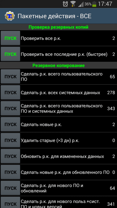 ftm aplikacija za pretragu