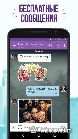 besplatno upoznavanje tekstualnih poruka putem interneta